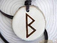 Runen Amulett Berkana (Abb. ähnlich)