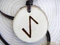 Runen Amulett Eihwaz (Abb. ähnlich)