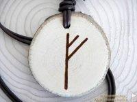 Runen Amulett Fehu  (Abb. ähnlich)