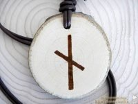 Runen Amulett Naudhiz (Abb. ähnlich)
