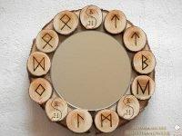 Runen-Spiegel