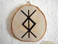 Runenschild