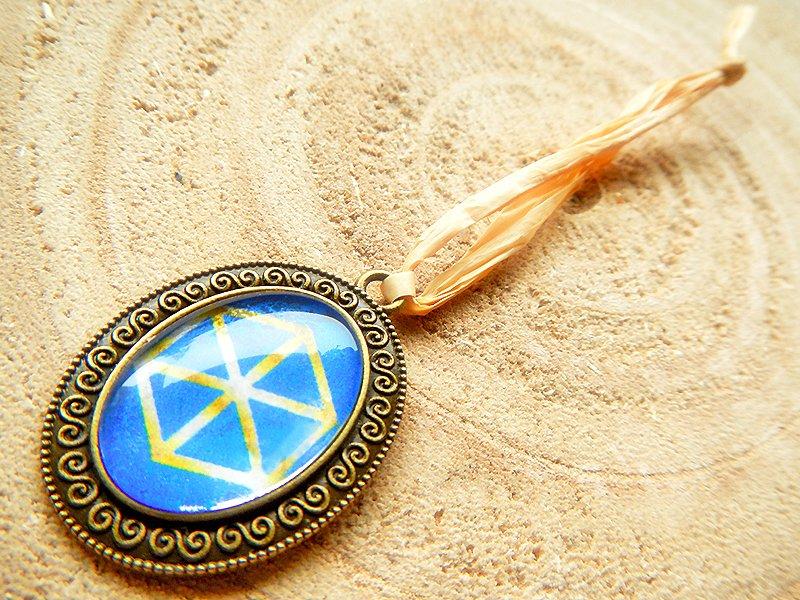 Slawisches Amulett