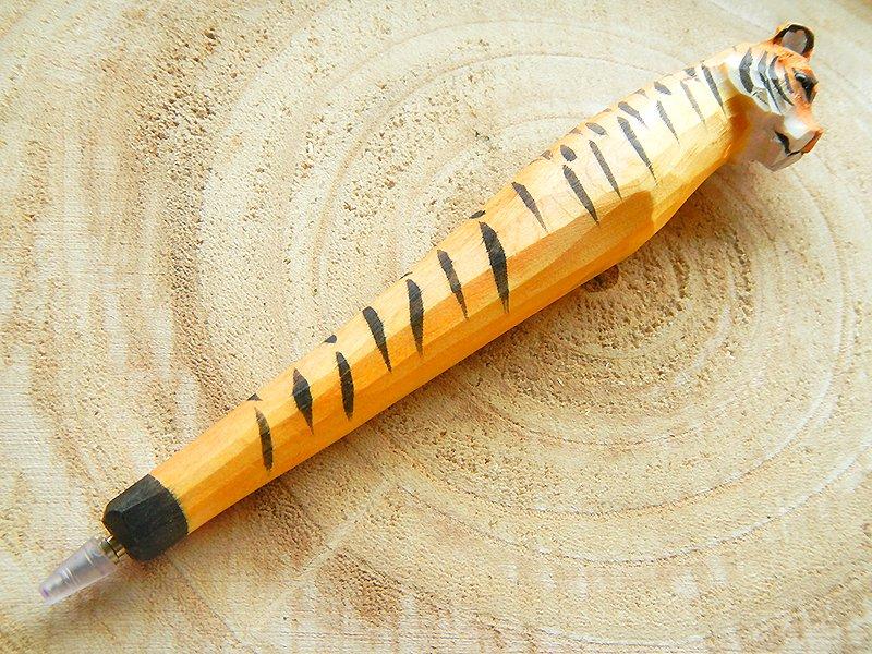 Krafttier Kugelschreiber